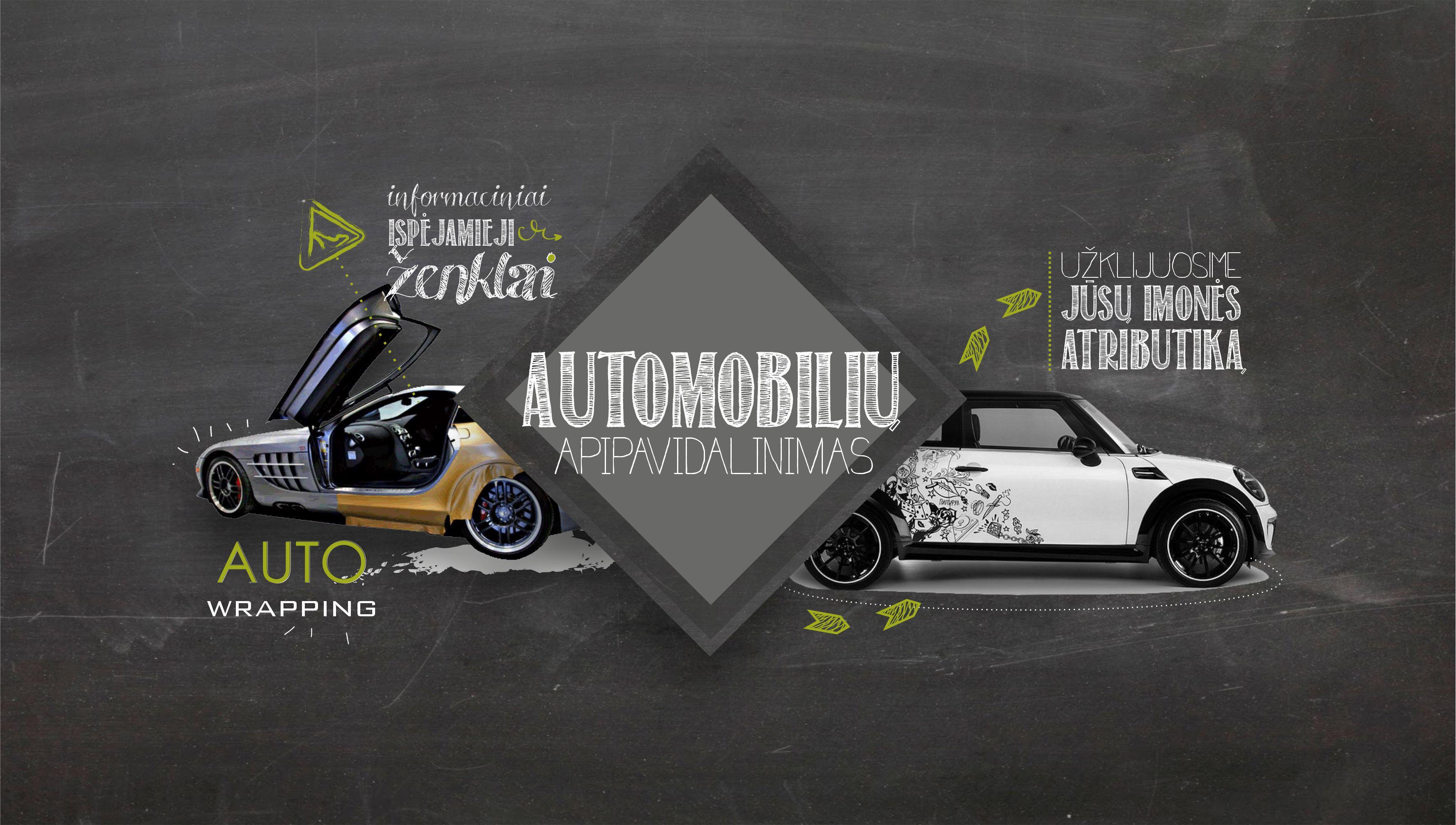 Automobilių apipavidalinimas